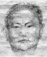 '管教部长:赖鉴峰'