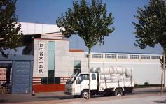 """?年10月,货车正往辽宁省女子监狱送加工羽绒服马甲的原料""""滑丝棉""""'"""