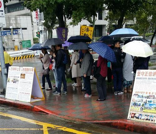 '图1~2:法轮功学员常年坚持在台北国父纪念馆摆展板,讲真相,风雨无阻,帮助很多游客了解了法轮功真相。'