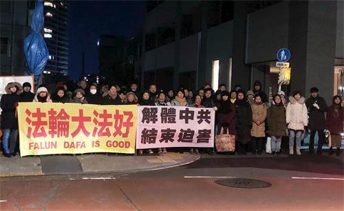 '图:日本东京法轮功学员每年新年前夕都在中共驻日领馆前抗议中共迫害。'