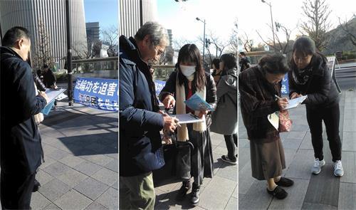 '图1:到神社新年参拜的日本民众,声援法轮功控告江泽民。'