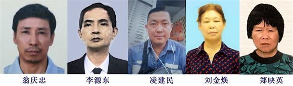 '图:广州市面临非法庭审的法轮功学员'