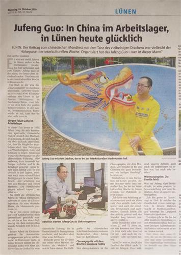 '图1:德国吕嫩市《鲁尔日报》的报道。'