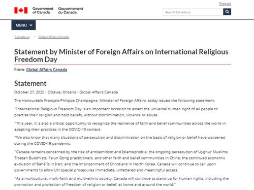 '图:加拿大外交部长商鹏飞发表声明,表示加拿大将持续关注全世界遭受迫害的信仰团体的人权状况。'