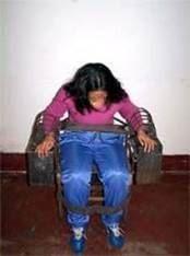 '中共酷刑示意图:铁椅子'