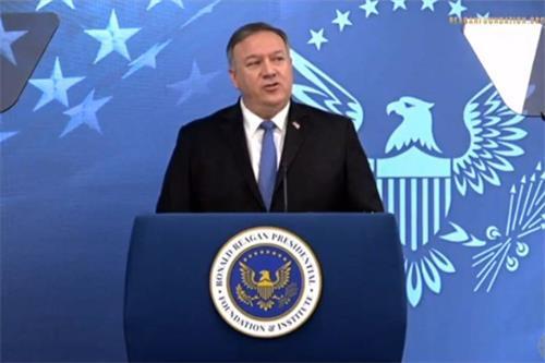 '图:美国国务卿蓬佩奥在里根研究所发表演讲'