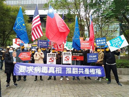 """图12:爆料革命台湾分队一行三十五人参加""""挺川灭共""""集会游行活动。"""