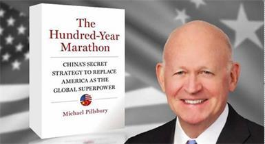 上图:白邦瑞和他撰写的《百年马拉松——中国取代美国称霸全球的秘密战略》