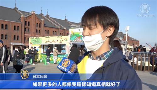 """'图10:这位观看游行的日本年轻人说:""""这个消息应该更广泛的传出去,如果更多的人都象我这样知道真相就好了。""""'"""