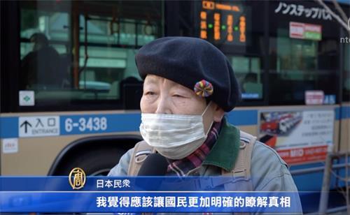 """'图11:这位观看游行的日本女士说:""""我觉得应该让国民更加明确的了解真相,大家如果都知道真相了就会去考虑怎么做。""""'"""