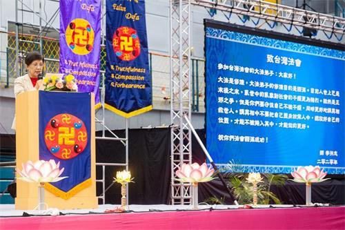 '图5:李洪志师父发贺词祝法会圆满成功,台湾法轮大法学会理事长张锦华恭读贺词。'