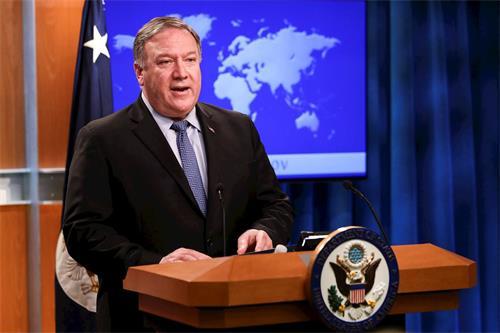 '图:美国国务卿蓬佩奥宣布,冻结十四名中共人大副委员长的资产,禁止他们及其亲属入境美国'