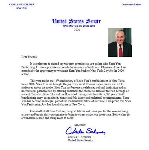 '图2:美国联邦参议院少数党领袖、纽约州联邦参议员舒默(Charles