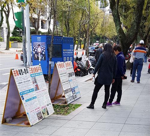 '图:台北国父纪念馆前的真相展板'