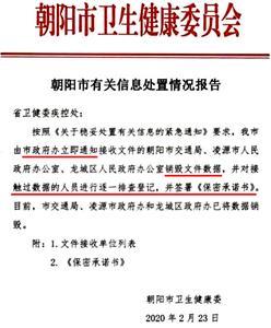 2020-3-21-mh-wumaohuoyuan-02--ss.jpg