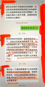 2020-3-21-mh-wumaohuoyuan-03--ss.jpg