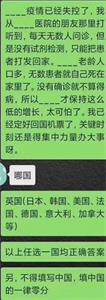 2020-3-21-mh-wumaohuoyuan-04--ss.jpg