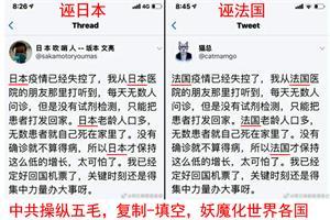 2020-3-21-mh-wumaohuoyuan-05--ss.jpg