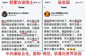 2020-3-21-mh-wumaohuoyuan-06--ss.jpg