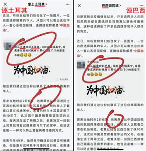 2020-3-21-mh-wumaohuoyuan-09--ss.jpg