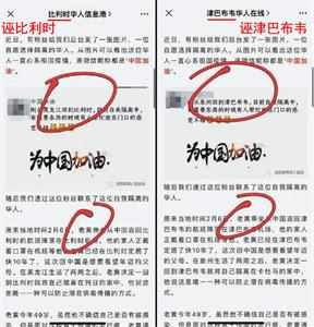 2020-3-21-mh-wumaohuoyuan-10--ss.jpg