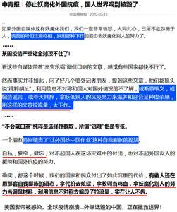 2020-3-21-mh-wumaohuoyuan-13--ss.jpg
