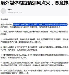 2020-3-21-mh-wumaohuoyuan-14--ss.jpg