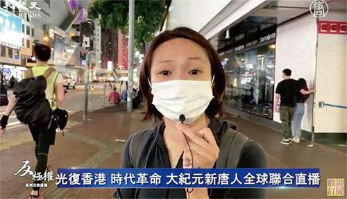 '图4:一位香港年轻女士接受采访时表示,她以前法轮功学员和《大纪元》有误解,通过这次反送中运动她才明白。'