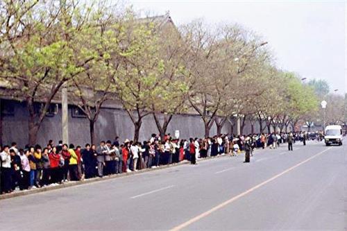 一九九九年四月二十五日逾万名法轮功学员在北京和平上访
