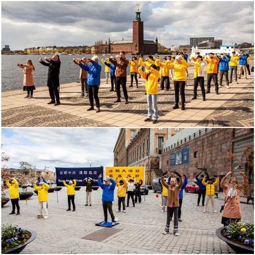 图7:瑞典法轮功学员在斯德哥尔摩市中心国会大厦旁的钱币广场、斯德哥尔摩市政厅旁炼功、传播真相