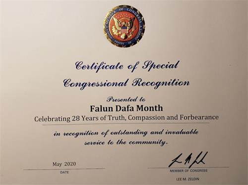 """'图2:纽约联邦国会议员李·泽丁(LeeM.Zeldin)发布特别认可证书表彰法轮大法月,庆祝二十八年来""""真-善-忍""""信仰对社区的卓越和宝贵的贡献。'"""