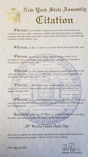 '图5:纽约州第一选区众议员小弗雷德·锡勒(FredW.Thiele,Jr.)的褒奖。'