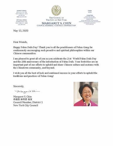 '图12:纽约市第一选区市议员陈倩文(MargaretS.Chin)的贺信。'