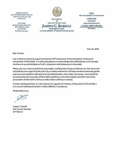 '图13:纽约市第五十一选区市议员约瑟夫·博雷利(JosephC.Borelli)的贺信'