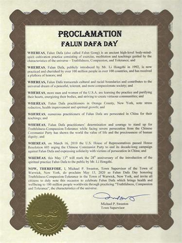 '图14:纽约州橙县华威镇镇长迈克尔·斯威顿(MichaelP.Sweeton)的褒奖令。'