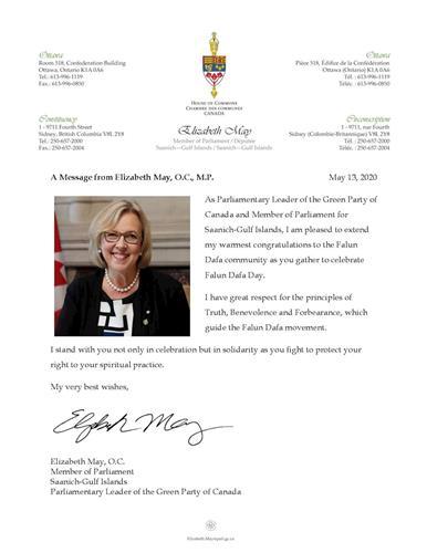 '图1:来自绿党领袖、国会议员ElizabethMay的贺信'