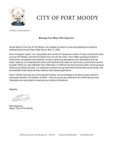 '图5:来自温哥华地区穆迪港(PortMoody)市长罗布·瓦格拉莫夫(RobVagramov)的贺信'