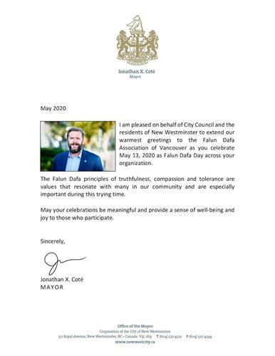 '图7:来自温哥华地区新西敏市长乔纳森·科特(JonathanCoté)的贺信'