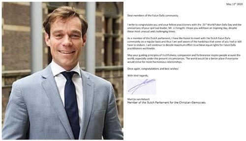 '图1:荷兰议员马岱·海尔菲德先生(MartijnHelvert)发贺信世界祝贺法轮大法日,及李洪志先生华诞。'