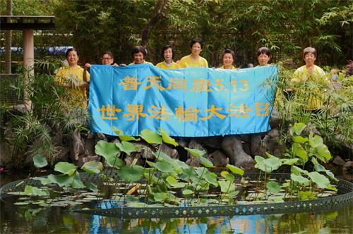'图2~5:香港学员配合政府限聚令,采取各种不同形式举办庆祝活动。'