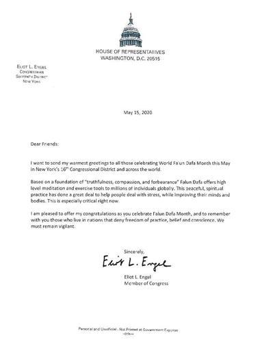 '图2:纽约第十六选区国会议员众议院外交委员会主席恩格尔(EliotL.Engel)祝贺法轮大法月。'