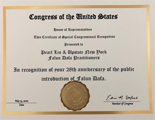 '图4:纽约第二十一选区国会议员伊莉丝·斯特凡尼克(EliseM.Stefanik)发布特别认可证书表彰法轮大法洪传世界二十八周年。'