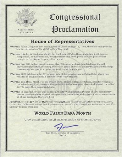 '图5:纽约第二十三选区国会议员汤姆斯·瑞德(ThomasW.ReedII)褒奖法轮大法日,祝贺大法洪传二十八周年。'