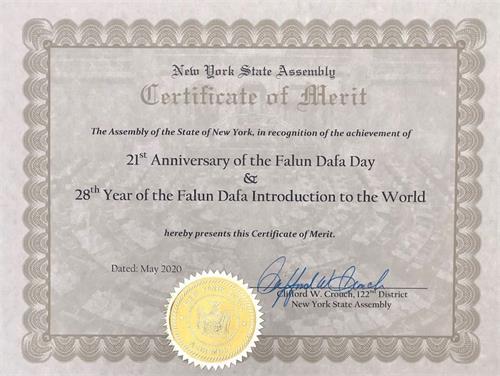 '图9:纽约第一百二十二选区州议员克利福德·克劳奇(CliffordW.Crouch)褒奖法轮大法日,祝贺法轮大法洪传世界二十八周年。'