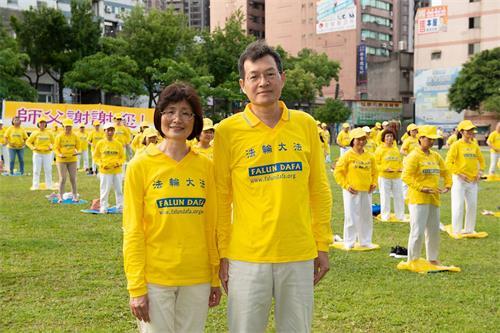 '图5:蔡振东与太太参加二零二零年五月三日中坜中正公园举办庆祝五一三世界法轮大法日活动。'