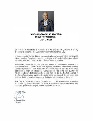 '圖4:奧沙瓦市長丹·卡特的賀信'