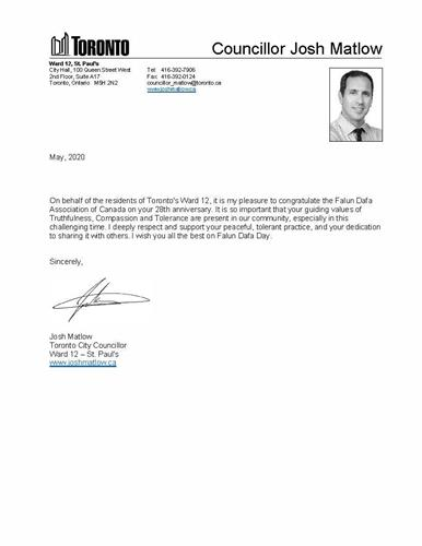 '圖14:多倫多市議員喬什·馬特洛賀信'