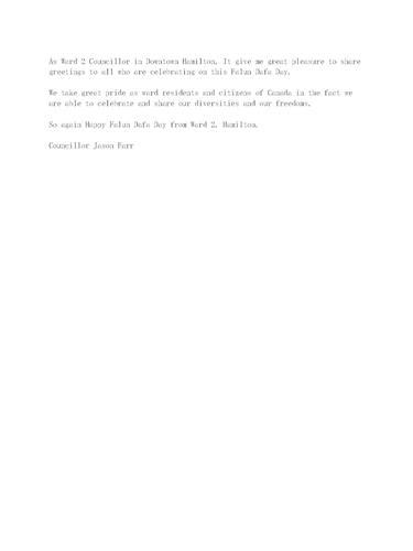 '圖16:哈密爾頓市市議員傑森·法爾祝賀電子郵件'