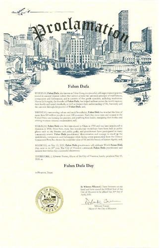 '图5:美国德州休士顿市长褒奖法轮大法'