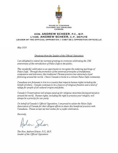 '图2:加拿大联邦反对党领袖、保守党国会议员安德鲁·希尔(Andrew